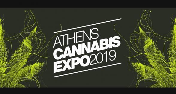 Η Athens Cannabis Expo 2019: Διεθνής Έκθεση Κάνναβης για ένα τριήμερο στο TaeKwo