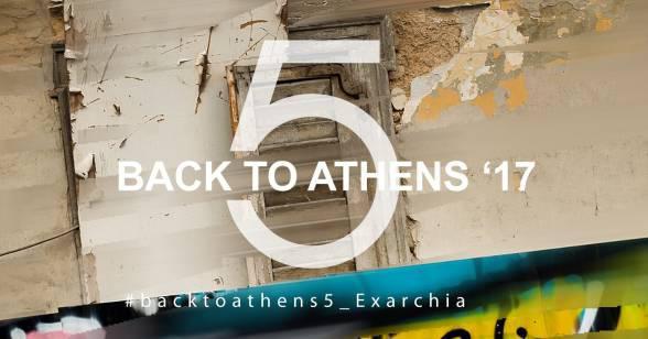 Back to Athens #5: Πολιτιστικές και εικαστικές εκδηλώσεις για δέκα ημέρες στα Εξ