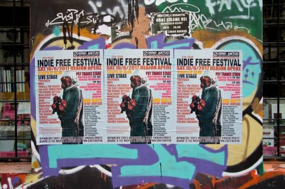 Indie Free Festival 2017 στο Πεδίον του Άρεως -είσοδος ελεύθερη