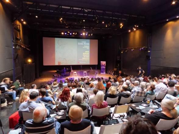 4th Athens Celtic Music Festival: Ένα τετραήμερο αφιερωμένο στην κέλτικη μουσική στο Τριανόν