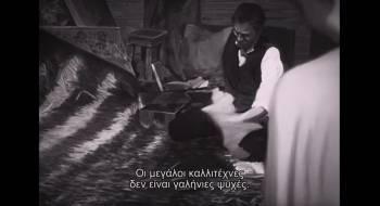 Loving Vincent (2017) - μια ταινία για τον Βαν Γκογκ ζωγραφισμένη εξ ολοκλήρου στο χέρι