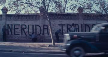 Νερούδα (2016) - Κινηματογράφος Ααβόρα