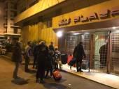 Ανακοίνωση του συντονιστικού προσφυγικών καταλήψεων, σχετικά με την εκκένωση των