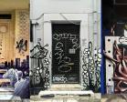 Ένα ενδιαφέρον project: Οι Πόρτες της Αθήνας [Συνέντευξη & φωτογραφίες]
