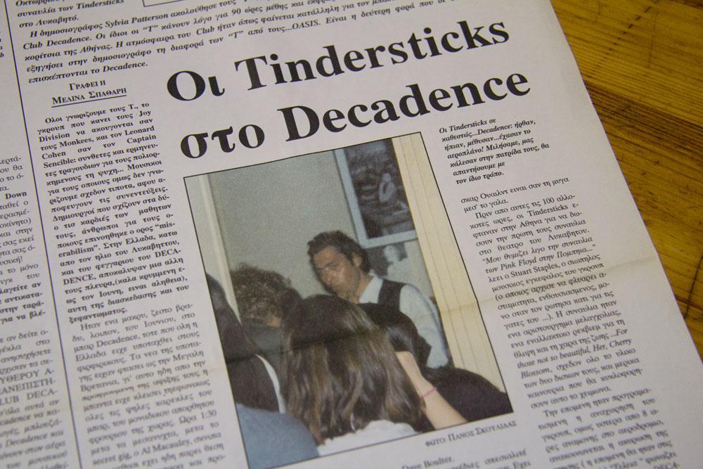 Οι Tindersticks στο Decadence