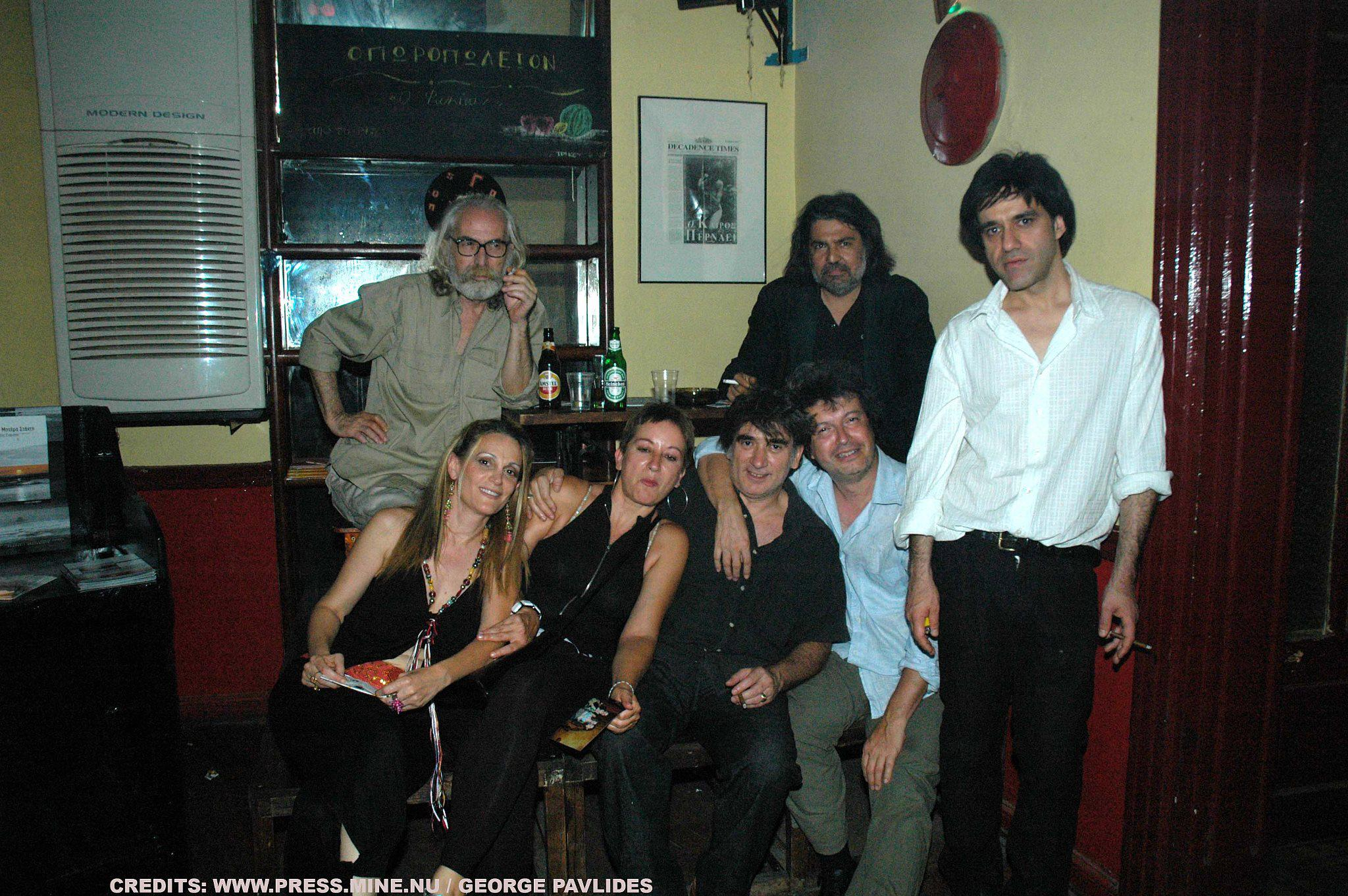 Μαθητές του Decadence. O Πέτρος Τατσόπουλος, ο Γιώργος Σκούρτης, ο Αλέξης Σταμάτης και άλλοι