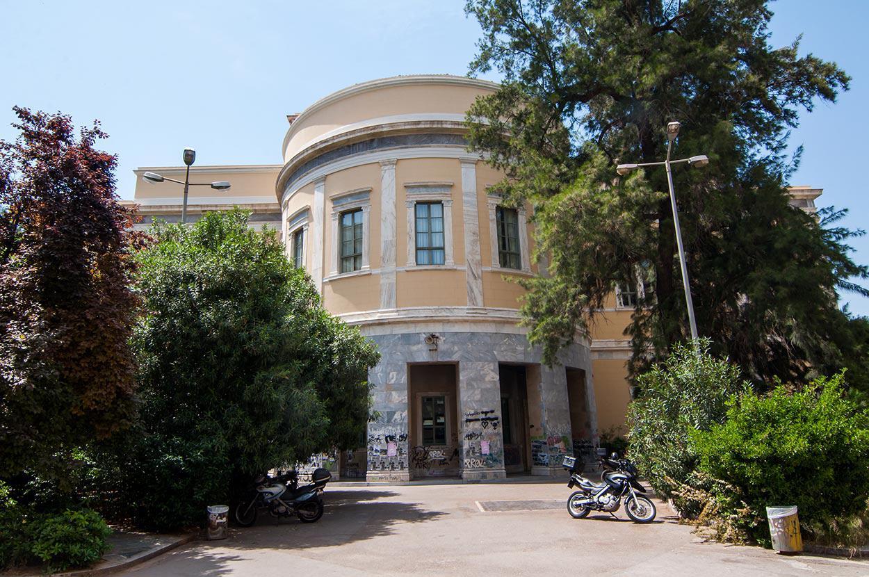 Κτήριο Αβέρωφ