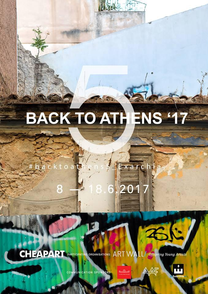 Back to Athens