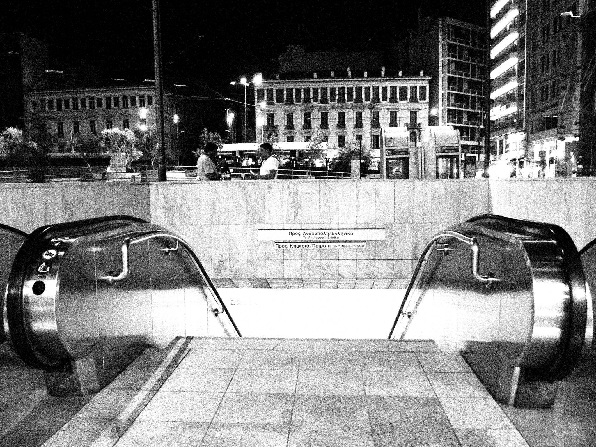 Η πόλη της νύχτες