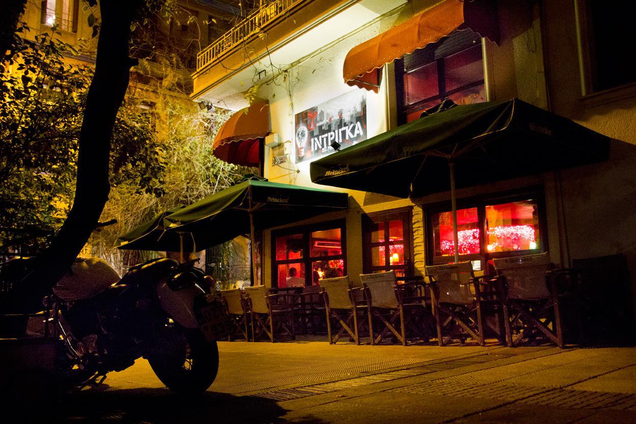 Ίντριγκα – ένα ιστορικό εξαρχειώτικο bar, από το 1981 σταθερή αξία στην Θεμιστοκλέους