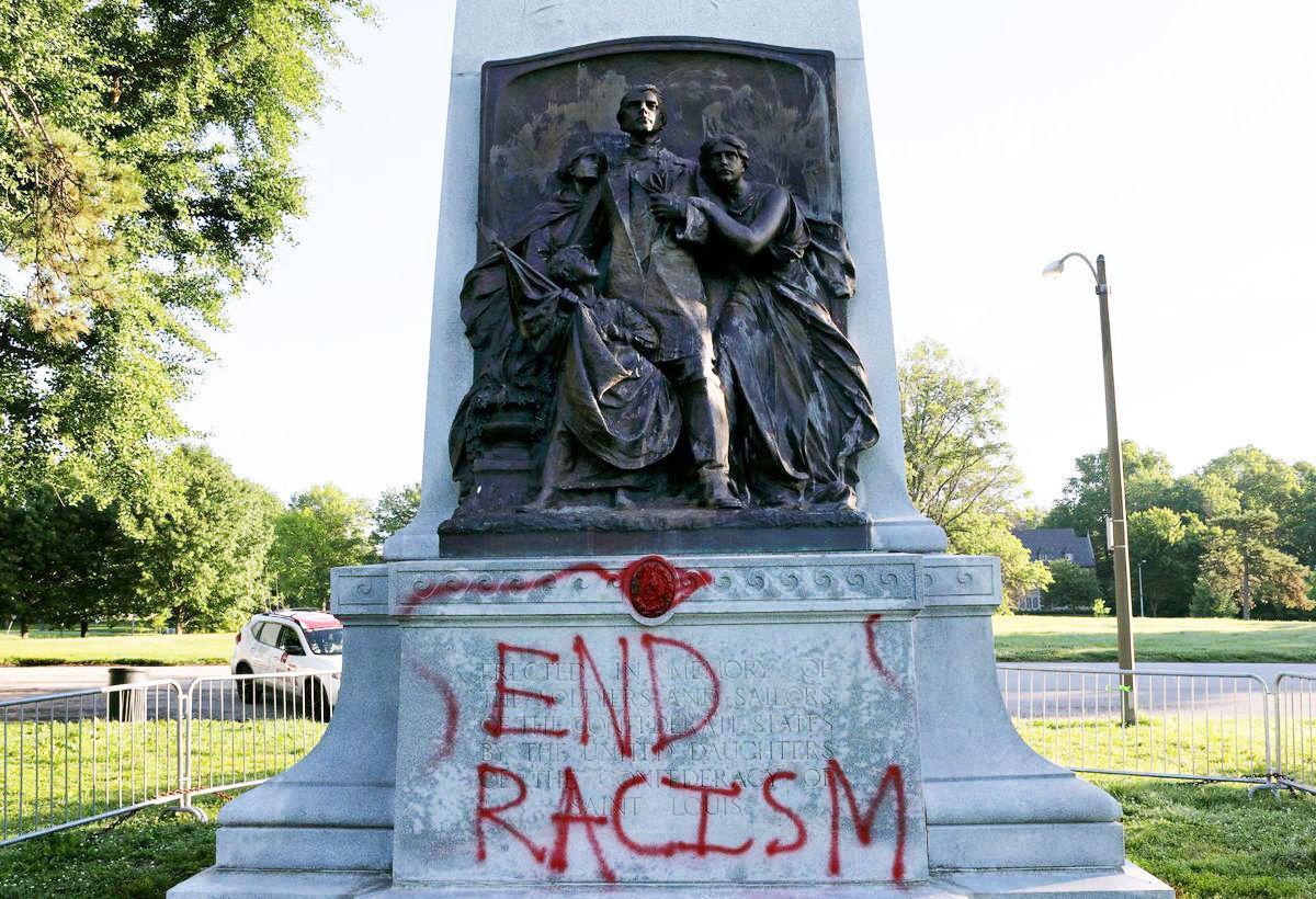 Μνημείο της συνομοσπονδίας στο St Louis