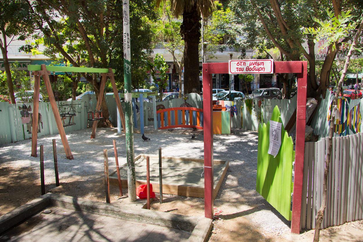 Παιδική Χαρά πλατεία