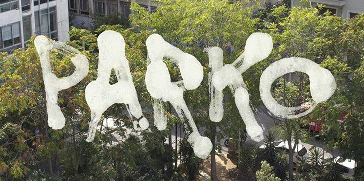 Parko - a documentary