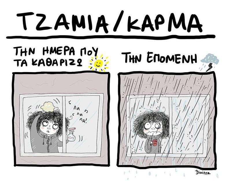 adamopoulou_inexarchia