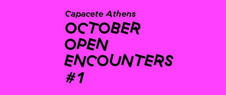 Capecete Day1-Inexarchia