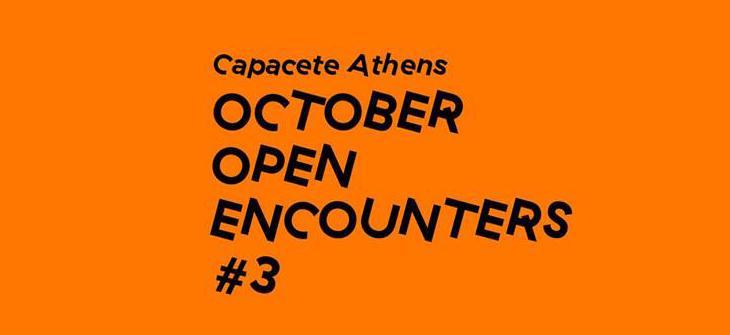 Capecete Day3-Inexarchia