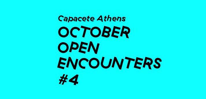 Capecete Day4-Inexarchia