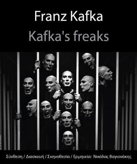 Kafka's Freaks: Μια physical performance καταγγελία στην πλασματικά ελεύθερη κοινωνία που μας περιβάλλει