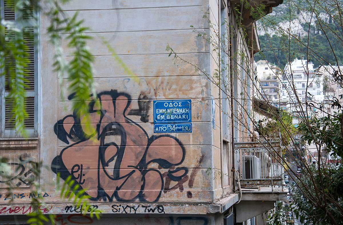 ταμπέλες των Εξαρχείων - οδός Μπενάκη