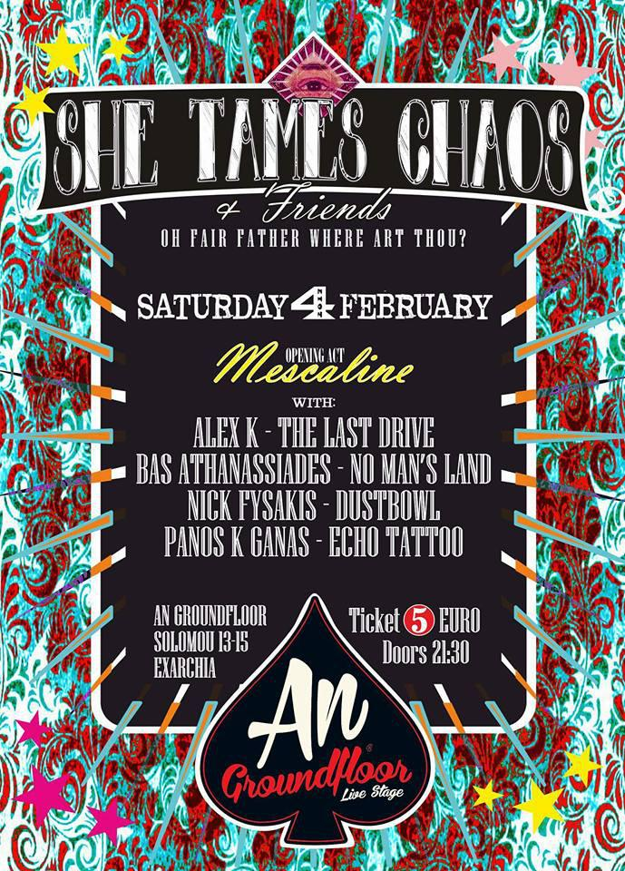«She Tames Chaos» live: Παρουσίαση δίσκου στο AN Groundfloor
