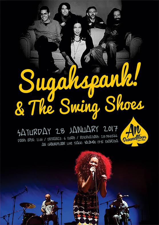 Sugahspank και «The Swing Shoes» live στο AN Groundfloor
