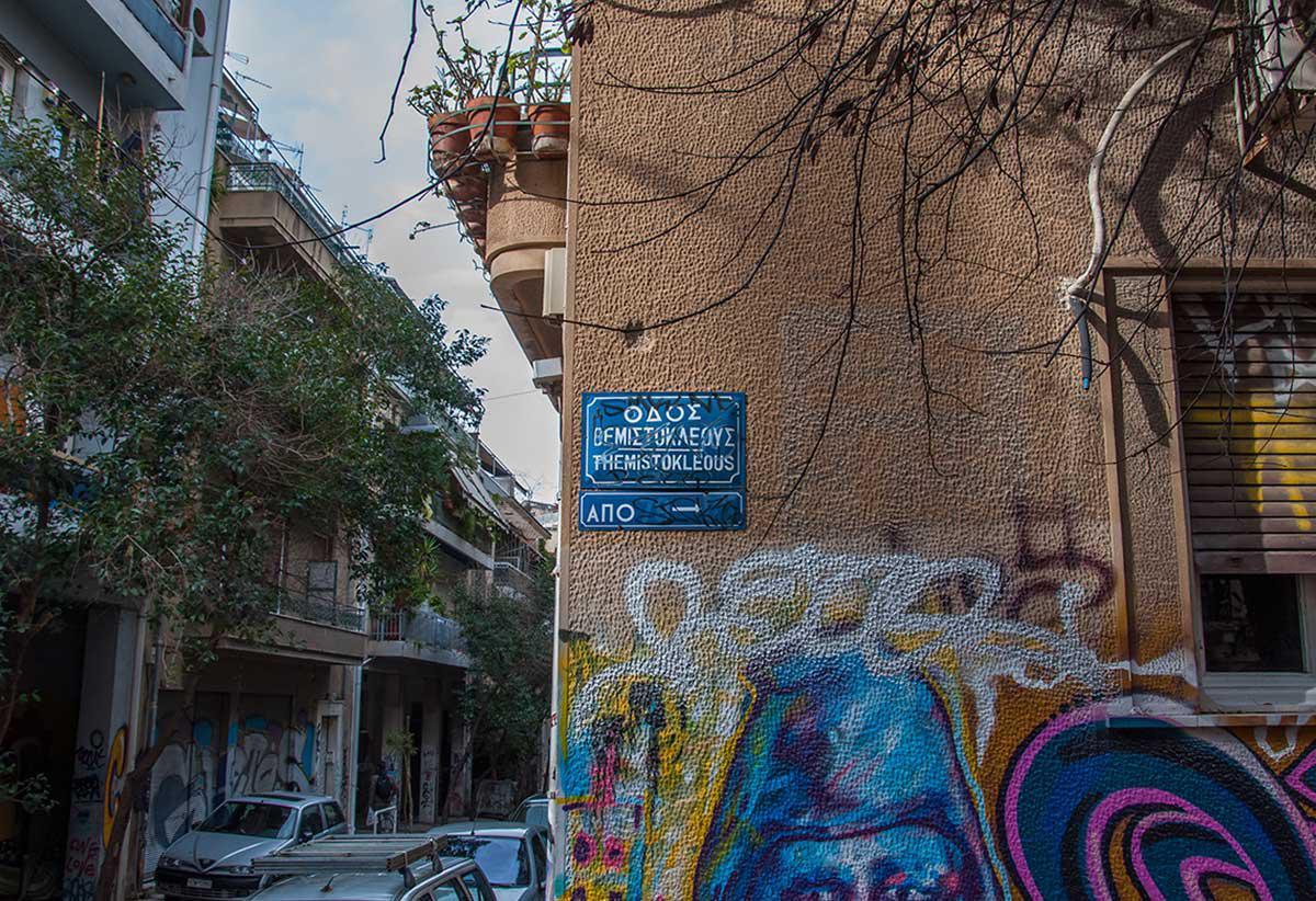 ταμπέλες των Εξαρχείων - οδός Θεμιστοκλέους